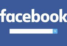 Photo of Cara Menyembunyikan Akun Facebook dari Mesin Pencarian