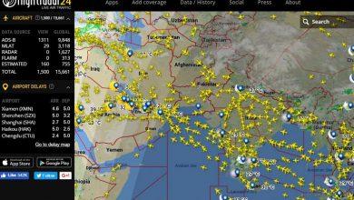Photo of Ini Ada Aplikasi Smartphone untuk Memantau Traffic Pesawat