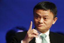 Photo of Jack Ma, Guru Miskin Menjelma Jadi Miliarder