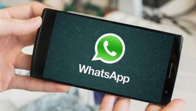 Photo of WhatsApp Ancam Tindakan Hukum bagi Penyalahguna Platformnya
