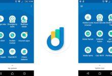 Photo of Gunakan Google Datally: Kuota Internetmu Bisa Hemat Hingga 30%