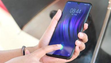 Photo of Smartphone Vivo Teknologi Screen Touch ID akan Pasarkan, Namanya V11 Pro