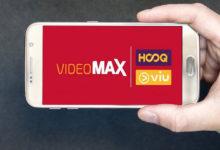 Photo of Ini Dia, Cara Aktifkan Kuota VideoMax di Ponsel Anda