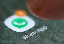 Photo of Cara Mengatur Penyimpanan WhatsApp Supaya Tidak Penuh