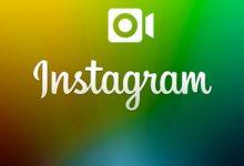 Photo of Cara Menonaktifkan Putar Otomatis (Autoplay) Video di Instagram