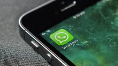 Photo of Cara Mudah Mengganti Tema WhatsApp