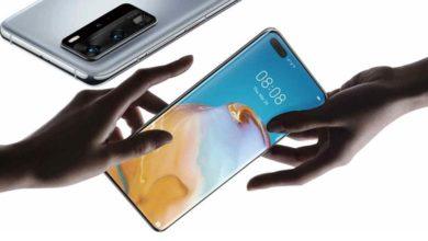 Photo of Berikut Spesifikasi Ponsel Huawei P40 Pro