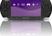 Photo of Cara Download Gratis Game PSP
