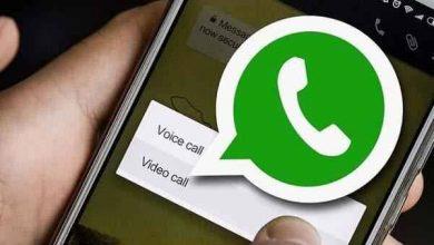 Photo of Cara Merekam Video Call WhatsApp di Ponsel Android dan iPhone