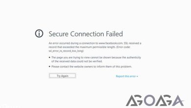 Photo of Cara Agar Website Tidak Bisa Diakses Browser di Windows