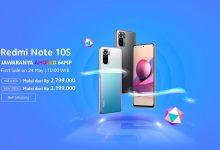 Photo of Redmi Note 10s Sudah Meluncur, Inilah Spesifikasinya