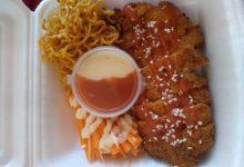 Photo of Cara Membuat Chicken Katsu Rumahan