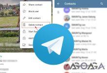 Photo of Beginilah Cara Menghapus Kontak di Aplikasi Telegram