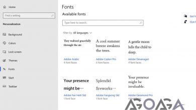 Photo of Cara Mengganti Jenis Font di Windows 10